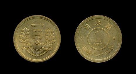 昔の1円玉(裏表)