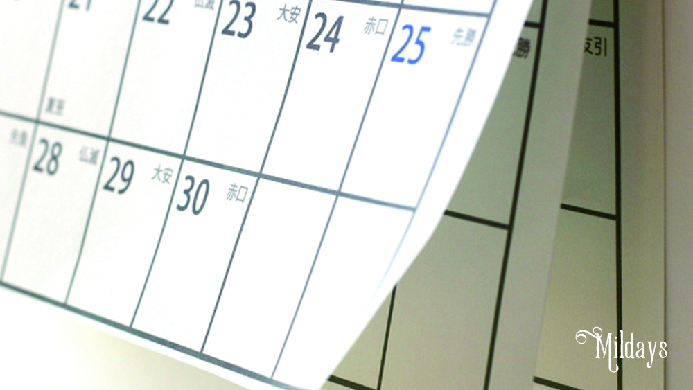 旧暦とは?新暦との違いやずれ(差)&季節区分など簡単にわかりやすく解説